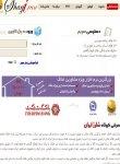 ساخت ماژول پرداخت آنلاین ایران شارژ
