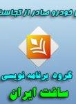 دانلود نرم افزار موبایل (جاوا ) جستجوی استان اتومبیل ها