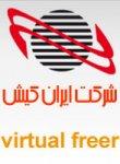 ماژول پرداخت آنلاین شرکت کارت اعتباری ایران کیش برای virtual freer
