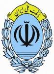 ماژول پرداخت آنلاین درگاه بانک ملی ایران فروش محصولات مجازی فریر virtual freer